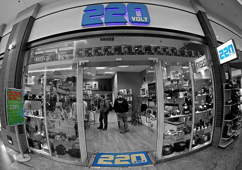 09564732b7 Budapest, Westendben lévő átvételi pontunk (220volt üzlete ...